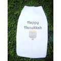 Happy Hanukkah Dog Tank Top: Dogs Religious Items Jewish