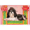 Shih Tzu Wishes<br>Item number: C920: Dogs Gift Products Greeting Cards