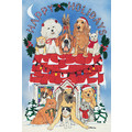 Holiday House<br>Item number: C959: Dogs