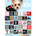 Doggie Sweatshirt - I Raise My (Paw) To You: Dogs Pet Apparel