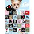 Bandana - I Raise My (Paw) To You: Dogs Accessories
