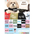 Doggie Sweatshirt - Happy Chanukah (Jewish): Dogs Religious Items Jewish