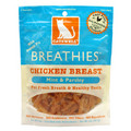 Catswell Breathies - 2 oz. (Chicken)<br>Item number: DC-CATBREATH74