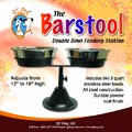 Double Barstool Adjustable Diner - 3 QT<br>Item number: 3074: Dogs Bowls and Feeding Supplies Stainless Steel